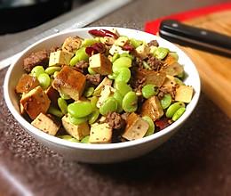【快手菜】肉末毛豆炒香干的做法