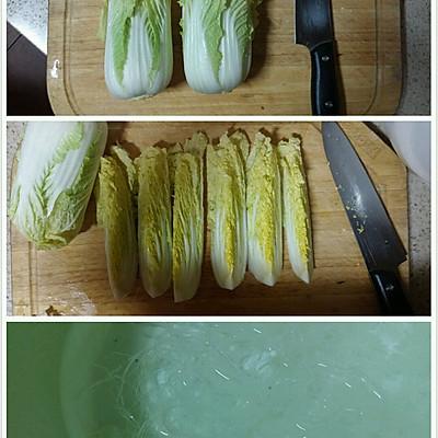 剁椒粉丝娃娃菜的做法 步骤1