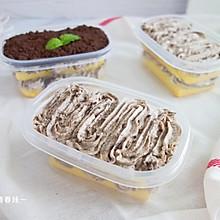 奥利奥咸奶油盒子蛋糕