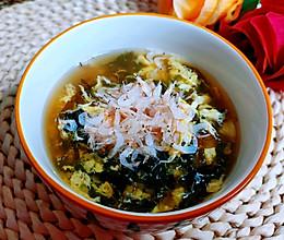 懒人版紫菜蛋花汤的做法
