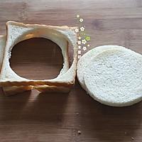 贪吃豆芝士三明治#百吉福食尚达人#的做法图解2