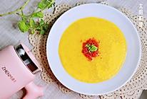 高粱米南瓜糊—小宝宝也能吃的营养餐的做法