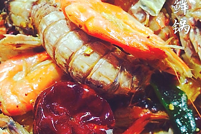 香辣海鮮鍋