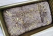 无油无糖全麦面包(减肥期必备)的做法