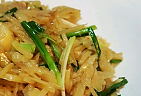 葱香土豆丝的做法