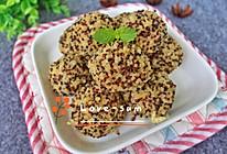 三色藜麦裹鸡肉球的做法