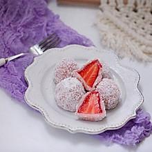 草莓糯米糍#换着花样吃早餐#