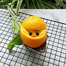 #美食新势力#橙子蒸蛋