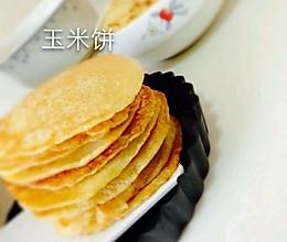 香甜玉米饼的做法
