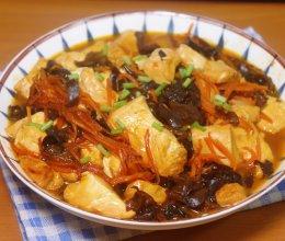 鱼香豆腐,低脂减肥餐,适合天热吃的一道菜的做法