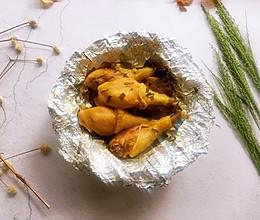 盐焗鸡腿(烤箱版)的做法