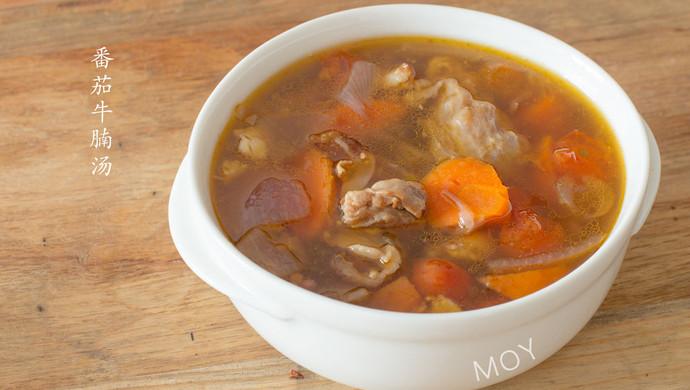 九阳电炖锅——番茄牛肉汤