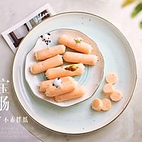 辅食--宝宝鲜虾肠(9M+)