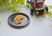 童年土豆泥饼的做法