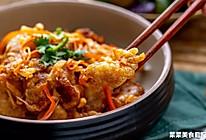 锅包肉  酥松鲜香的做法