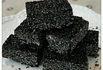 快手健康小零食—黑芝麻糖的做法