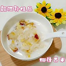 夏日养颜美食甜品:银耳莲子羹与椰汁西米露的完美结合!