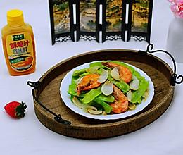 百合海虾荷兰豆小炒#太太乐鲜鸡汁蒸鸡原汤#的做法