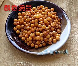 酥香豌豆的做法