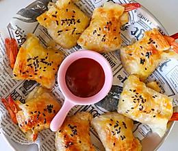 #夏日开胃餐#手抓饼烤虾,空气炸锅美食的做法