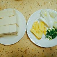 鲤鱼豆腐汤的做法图解2