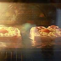 快手美味早餐:鸡蛋芝士烤土司的做法图解5
