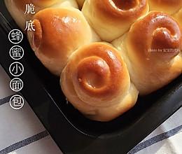 脆底蜂蜜小面包的做法