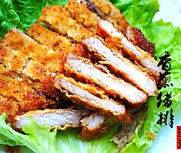 香煎猪排——软炸里脊的做法