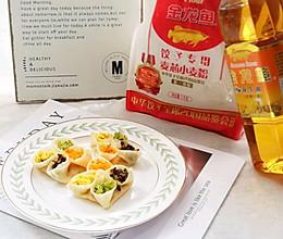 #好吃不上火#四喜蒸饺的做法
