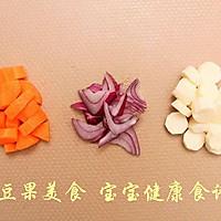 香菇胡萝卜鸡肉丸子  宝宝健康食谱的做法图解2