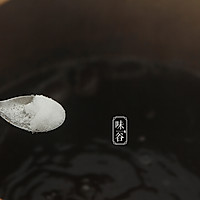 味谷 | 杜仲黑豆猪尾汤的做法图解6