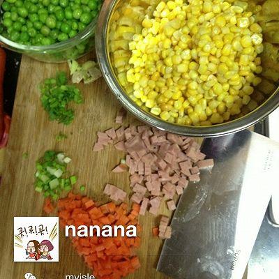 美味玉米炒豌豆的做法 步骤1