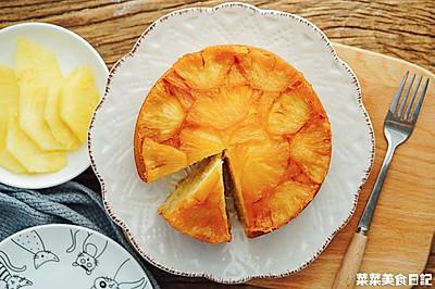 菠萝反转蛋糕 | 好吃貌美网红甜品