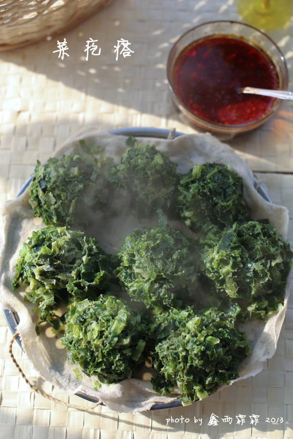 陕西民间鲜素菜无畏禽流感-------陕西菜疙瘩的做法