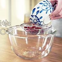 香酥辣椒的做法图解1