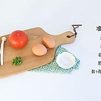 番茄鸡蛋卷 宝宝辅食微课堂的做法图解1