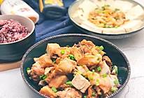 芋头烧鸡+豆腐蒸虾米+紫米饭的做法