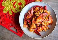 泰式酸辣龙虾的做法