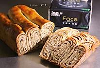 核桃奶酪千层面包#洁柔食刻,纸为爱下厨#的做法