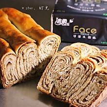 核桃奶酪千层面包#洁柔食刻,纸为爱下厨#
