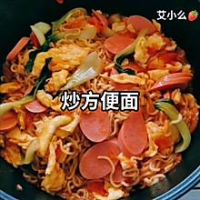 #美食视频挑战赛# 简单方便的炒方便面