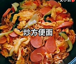 #美食视频挑战赛# 简单方便的炒方便面的做法