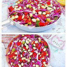 #少盐饮食 轻松生活#紫甘蓝轻食沙拉