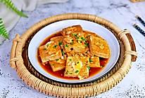 #憋在家里吃什么#茄汁鹌鹑蛋酿豆腐的做法