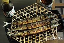 【烤秋刀鱼】的做法