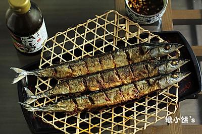 【烤秋刀鱼】