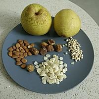冰糖炖川贝雪梨无花果的做法图解1
