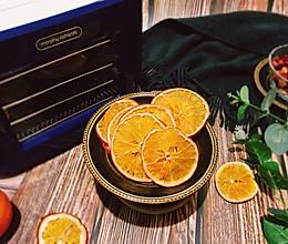 自制健康橙子茶干的做法