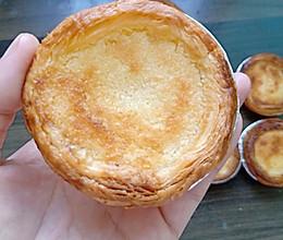 好吃的蛋挞皮椰挞的做法
