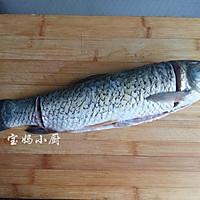 家常炖鱼#豆果魔兽季联盟#的做法图解1